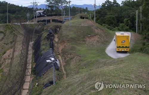 韩军叫停非军事区附近部队设施新建计划