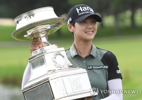 朴城炫毕马威PGA摘大满贯第二冠