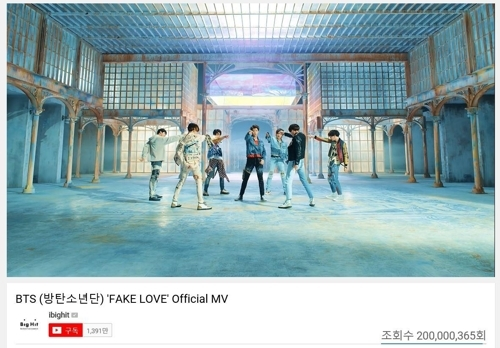 BTS《FAKE LOVE》MV优兔播放量破2亿