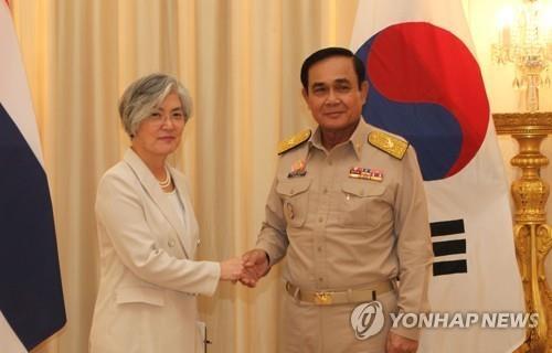 康京和访问泰国呼吁关注韩方经济和平政策