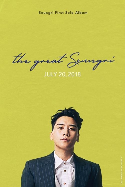 BIGBANG胜利将推个人正规一辑