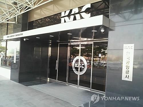 韩国机场公社连续2年获评亚太运营效率最佳机场