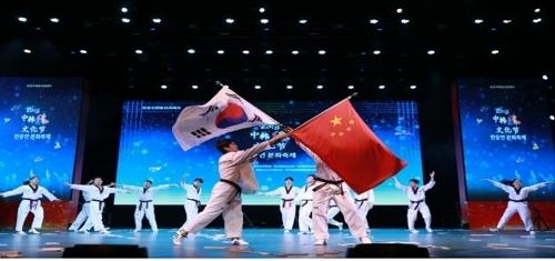 2018中韩缘文化节在哈尔滨举行
