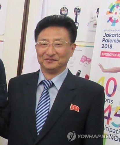 资料图片:朝鲜体育省副相相元吉友(韩联社/亚洲奥林匹克理事会提供)
