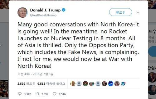 特朗普发推特称同朝鲜对话进展顺利