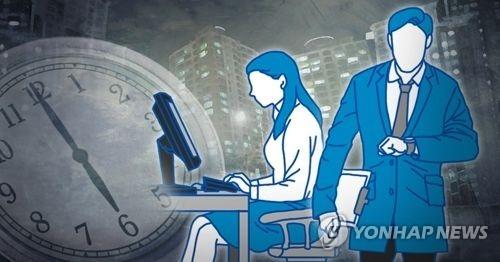 韩九成公共机构去年起实施弹性工作制