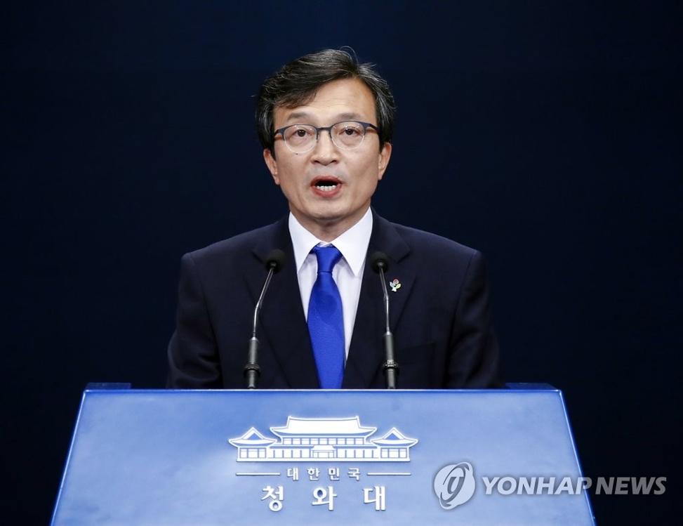 韩青瓦台:韩美日外长将在朝美高级别会谈后会晤