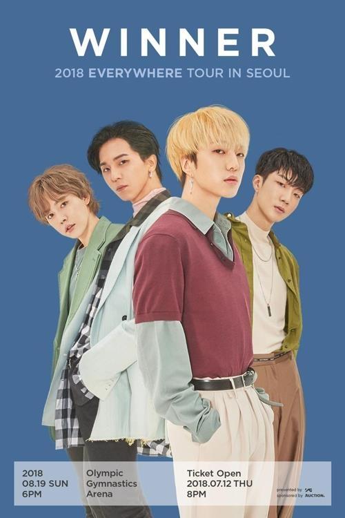 男团WINNER巡演8月启幕 首站唱响首尔