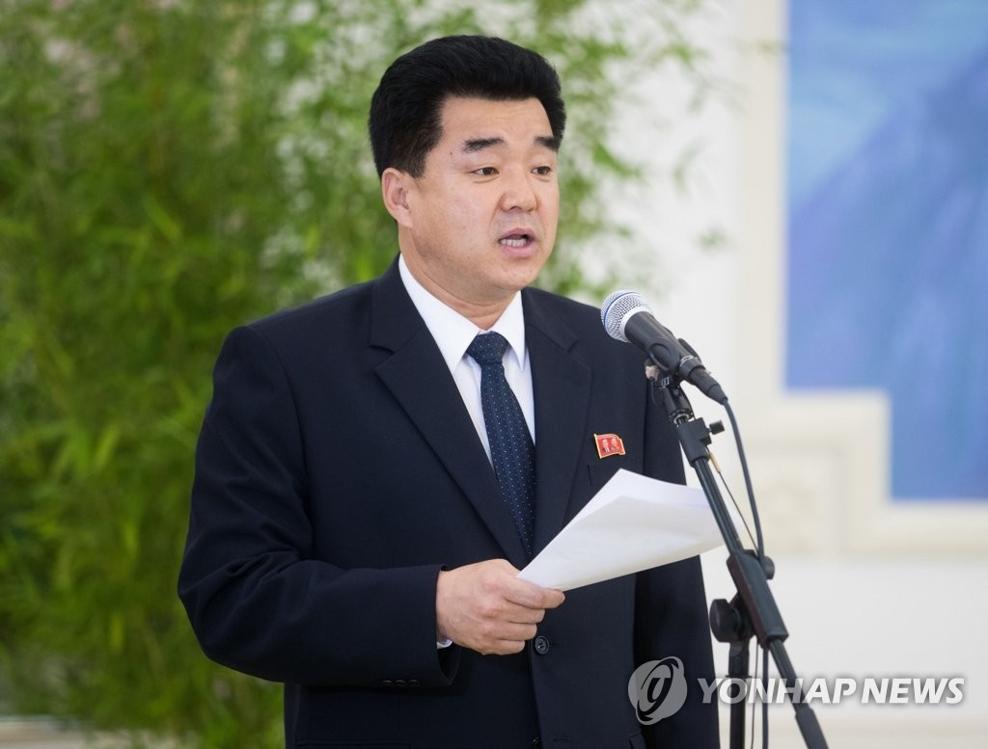 韩朝高官评统一篮球赛:推动民族统一进程