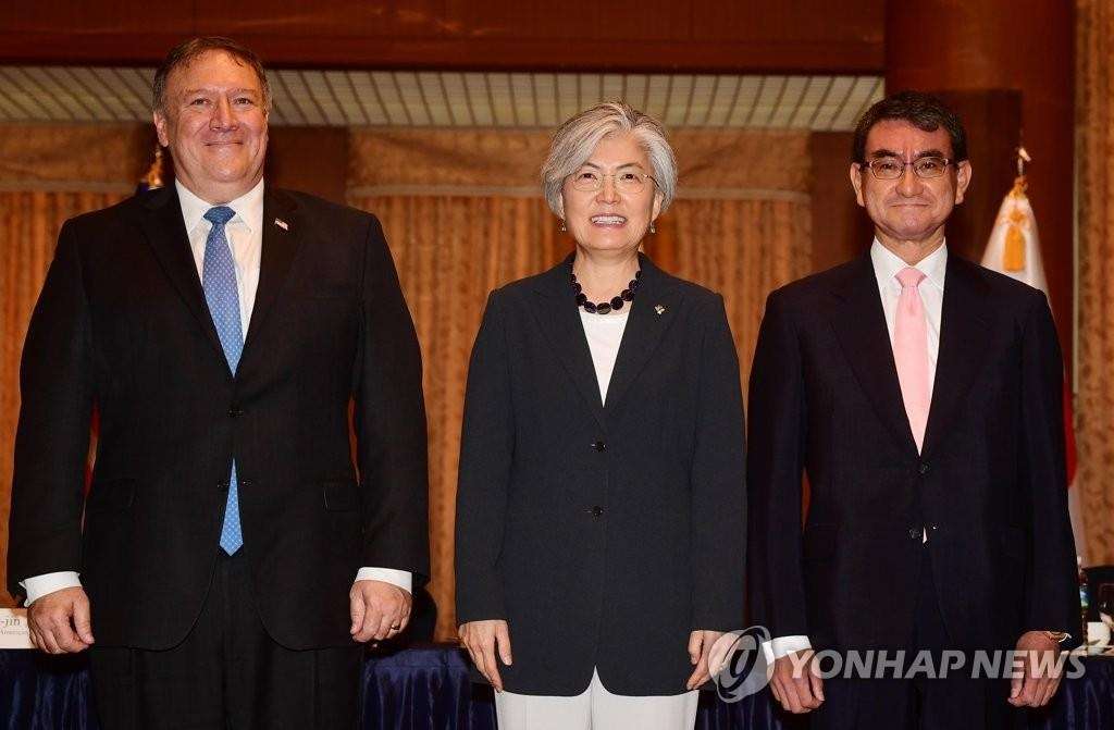 韩美日外长会8日在东京举行