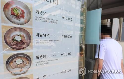 首尔餐饮同比普涨 冷面一碗52元涨幅第一