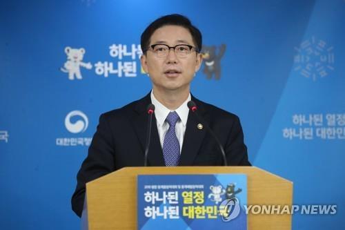 韩高官:配合无核化谈判步调推动韩朝关系改善