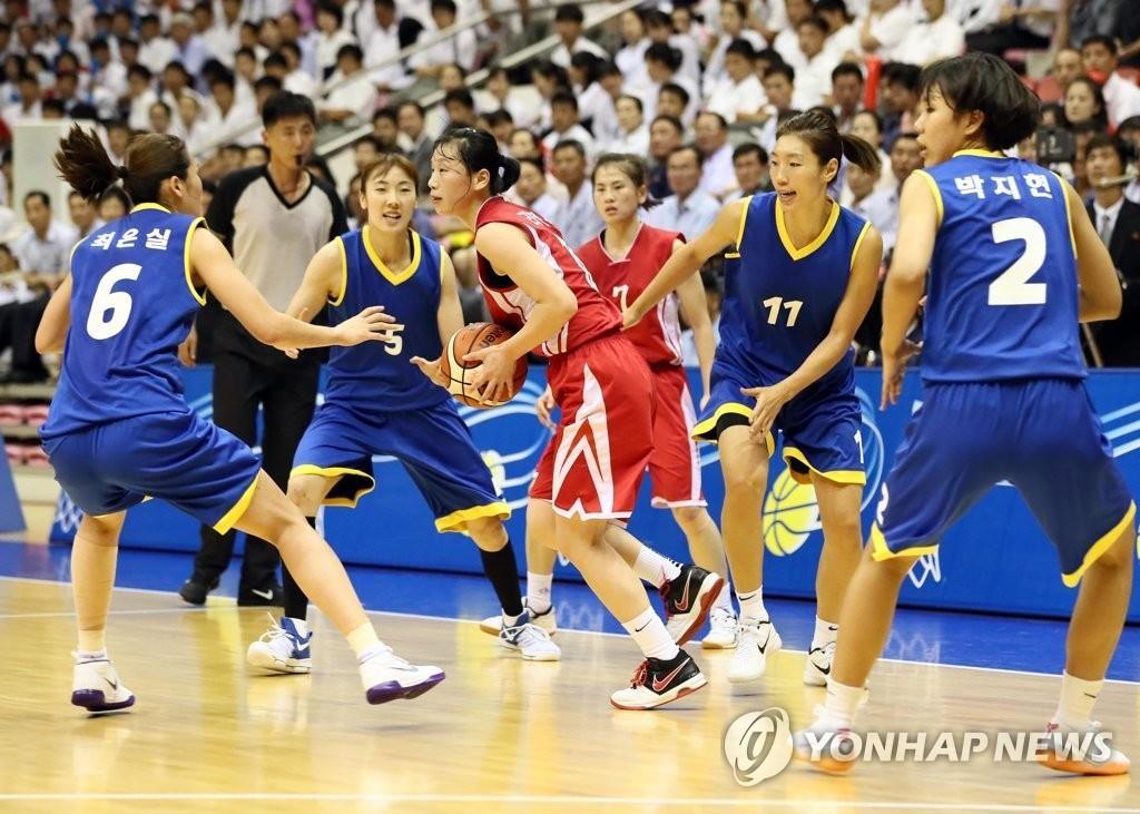 韩朝统一篮球赛女子组韩国队获胜