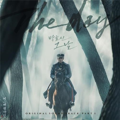朴孝信献声《阳光先生》OST 音源8日公开