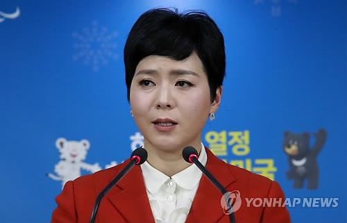 韩统一部:韩朝昨举行体育工作磋商而非会谈