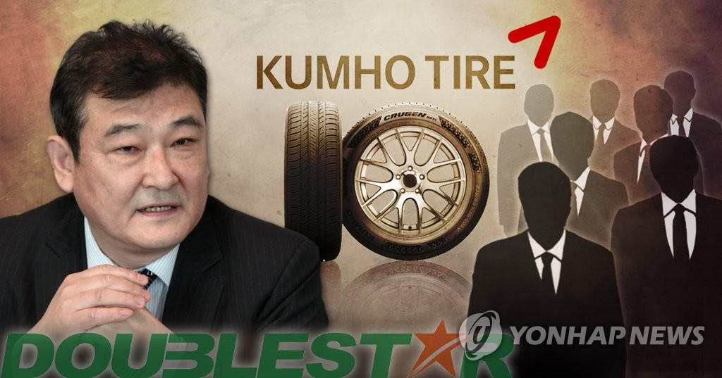 中国双星成韩国锦湖轮胎第一大股东