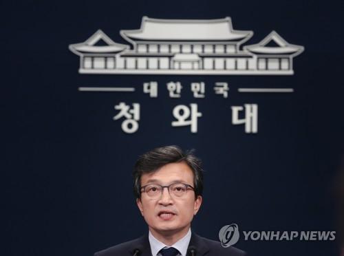 韩总统府:继往开来迎柏林倡议一周年