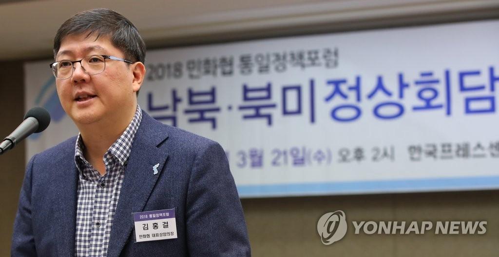 韩统一部批准韩民间团体访朝申请