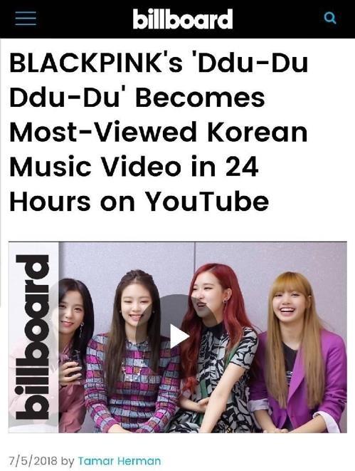 BLACKPINK新辑主打歌MV24小时播放量居第二(公告牌截图)