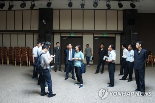韩统一部:金刚山设施维修9日起进行
