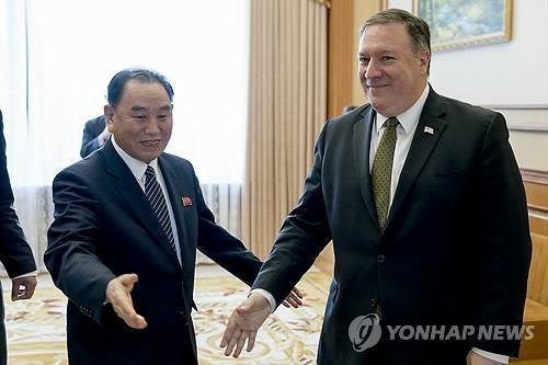朝媒报道蓬佩奥飞离平壤