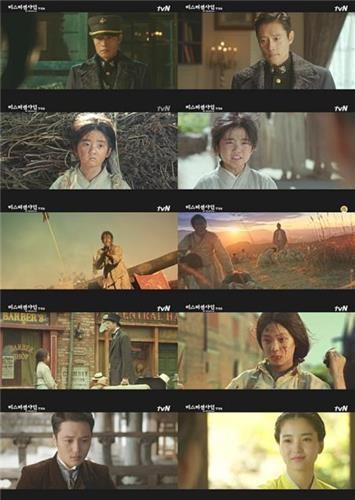 《阳光先生》第一集截图(tvN提供)