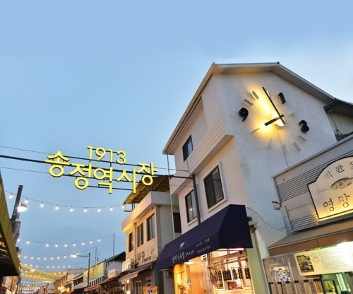 韩面向外国人力推传统市场游 BTOB助阵