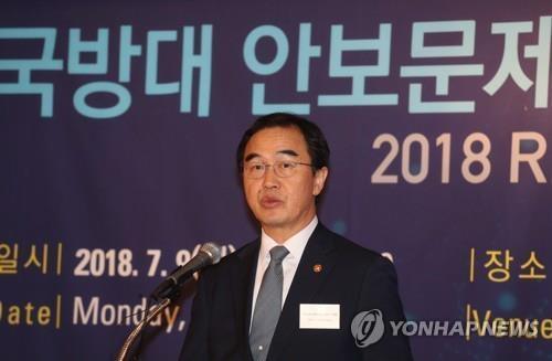 韩统一部长官:朝美需在谈判初期缩小分歧