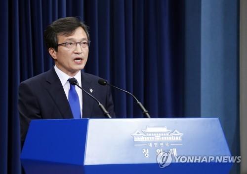 韩青瓦台:朝美就终战宣言现分歧是妥协过程