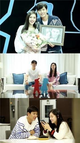 资料图片:秋瓷炫于晓光夫妇(韩联社/SBS提供)