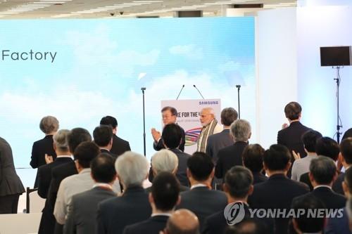 文在寅出席印度三星手机工厂竣工式