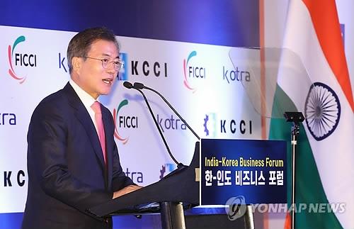 文在寅:韩印关系迎发展良机将定期开峰会