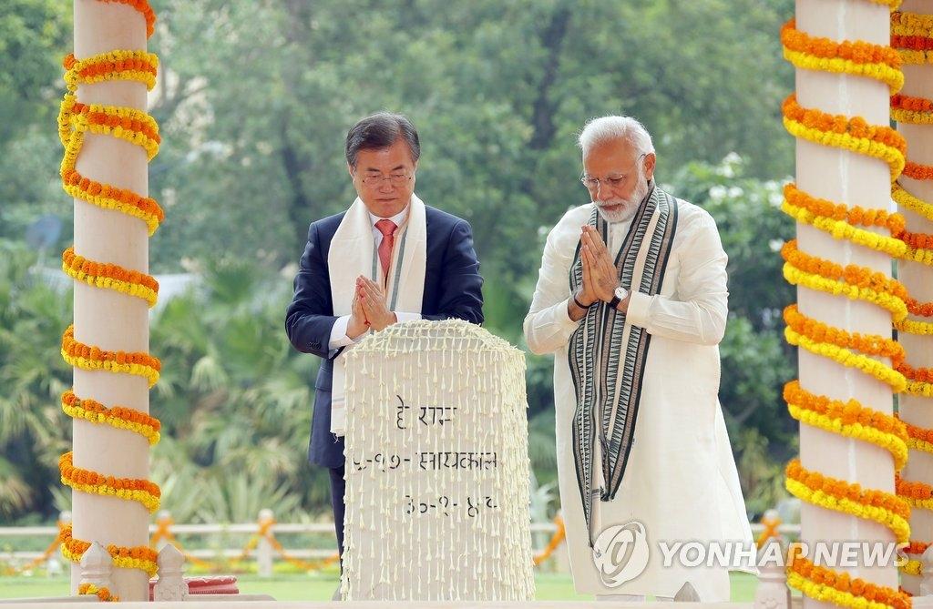 文在寅与印度总理参观甘地纪念馆