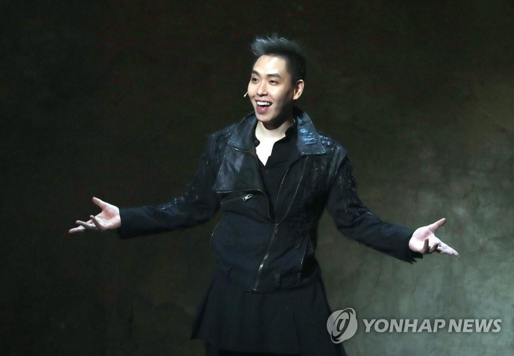 第27届世界魔术大会在釜山隆重开幕