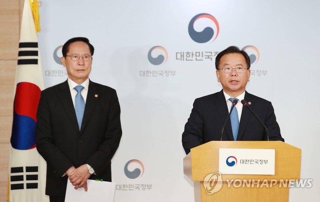 """韩国暂停举行检查应战能力的""""乙支演习"""""""