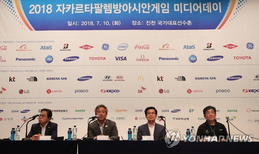 亚运会韩国代表团目标:摘65金保奖牌榜第二
