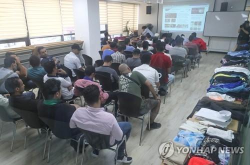 大批也门人入韩 首份难民申请审批结果即将出炉