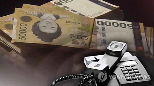 韩金融监督院加大防范电信诈骗宣传力度