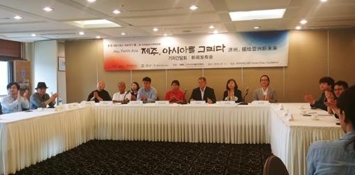 韩中先锋派艺术家交流展8月在济州开幕