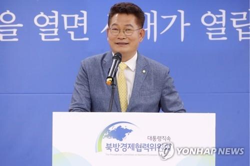 韩国代表团访朝出席韩朝俄研讨会参观经贸特区