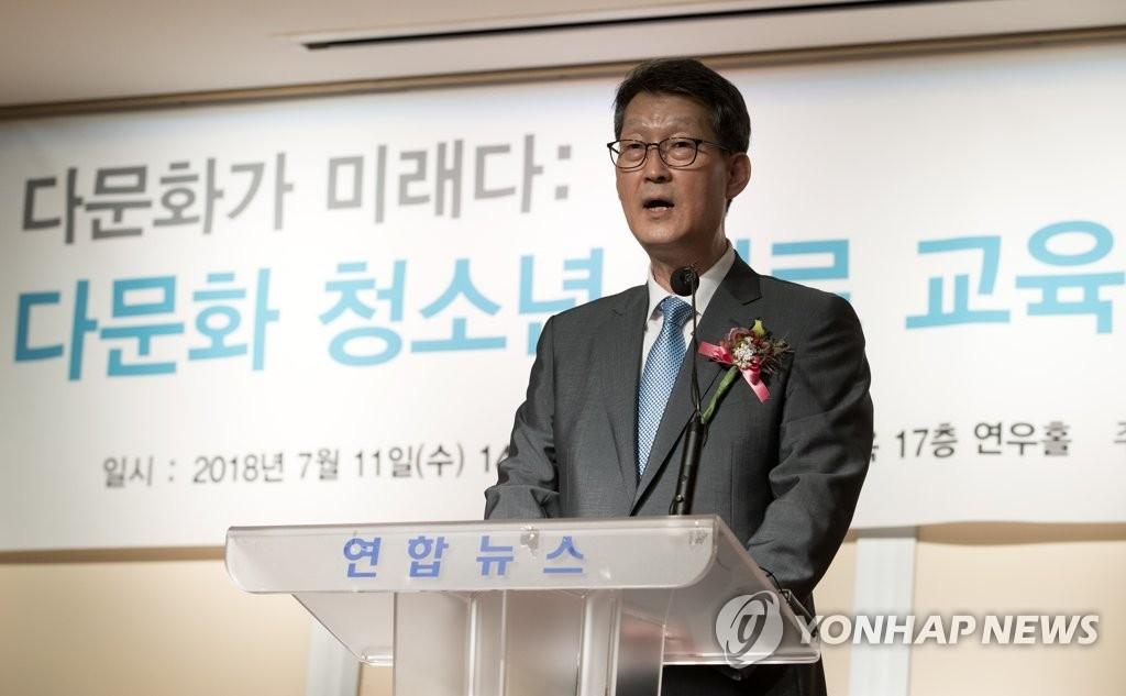 详讯:韩联社办跨文化青少年职涯指导论坛