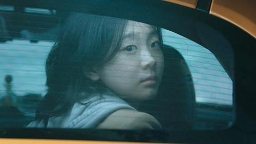 韩国票房:《魔女》观影人数破200万