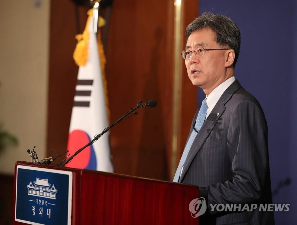 韩官民使节团下周访美斡旋美国232调查