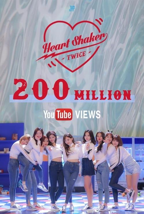 TWICE《Heart Shaker》MV优兔播放量超2亿