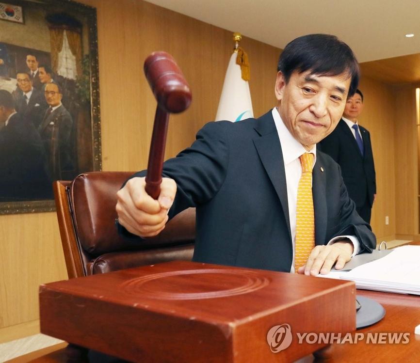 详讯:韩国央行维持基准利率1.50%不变