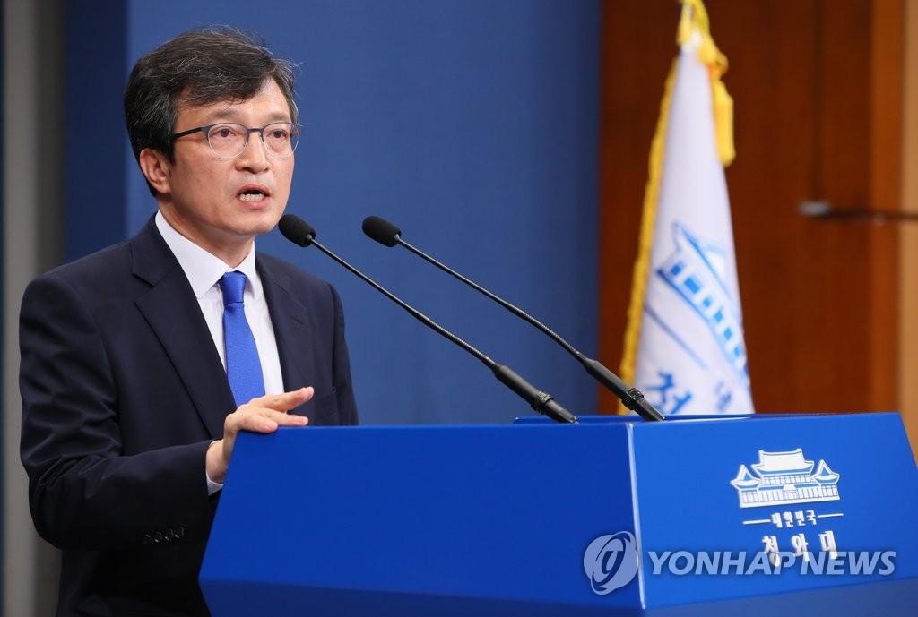 朝美谈判无进展 韩国呼吁换位思考