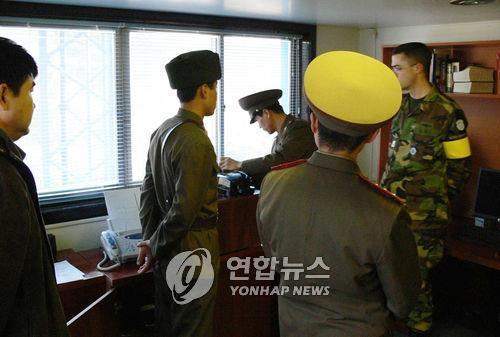 朝军致电联合国军司令部提议推迟归还遗骸谈判