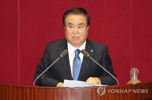 简讯:韩议员文喜相当选第20届国会下半期议长