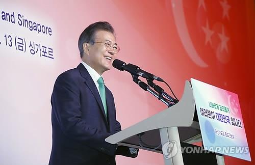 文在寅出席新加坡韩侨恳谈会寄望半岛新时代
