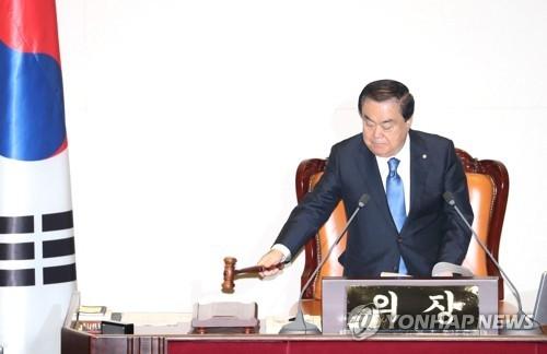 详讯:韩议员文喜相当选第20届国会下半期议长